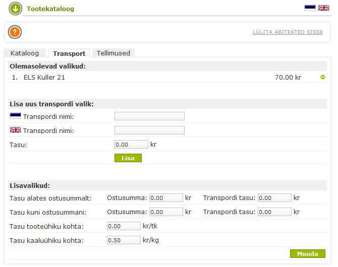 eLeht CMS epoe transport