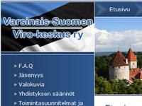 Varsinais-Suomen Viro-Keskus